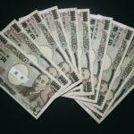 みんなどうする?【給付金10万円】の使い道!1位は貯蓄・ローン返済!